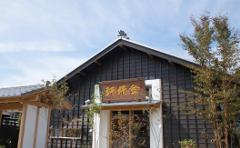 韮崎店外観